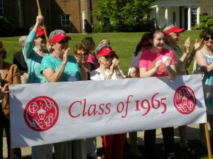 Reunion 2010 Parade Photo